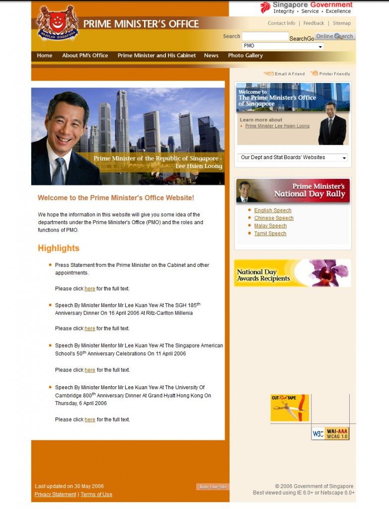 Web Design PMO Singapore 2001