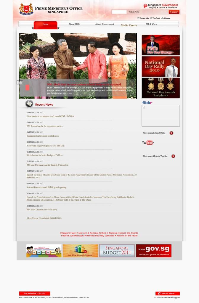 Web Design PMO Singapore 2011