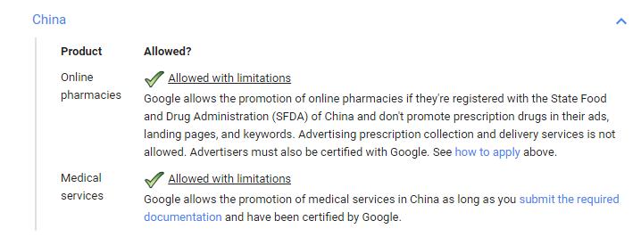 medical service china